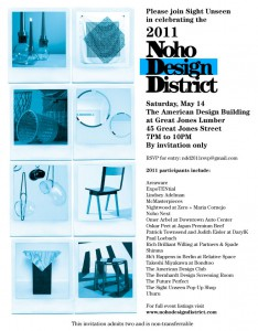 NoHo Design District Party