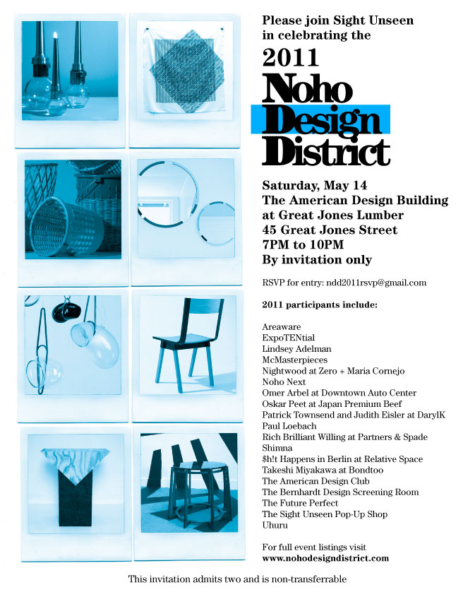 NoHo Design District Party
